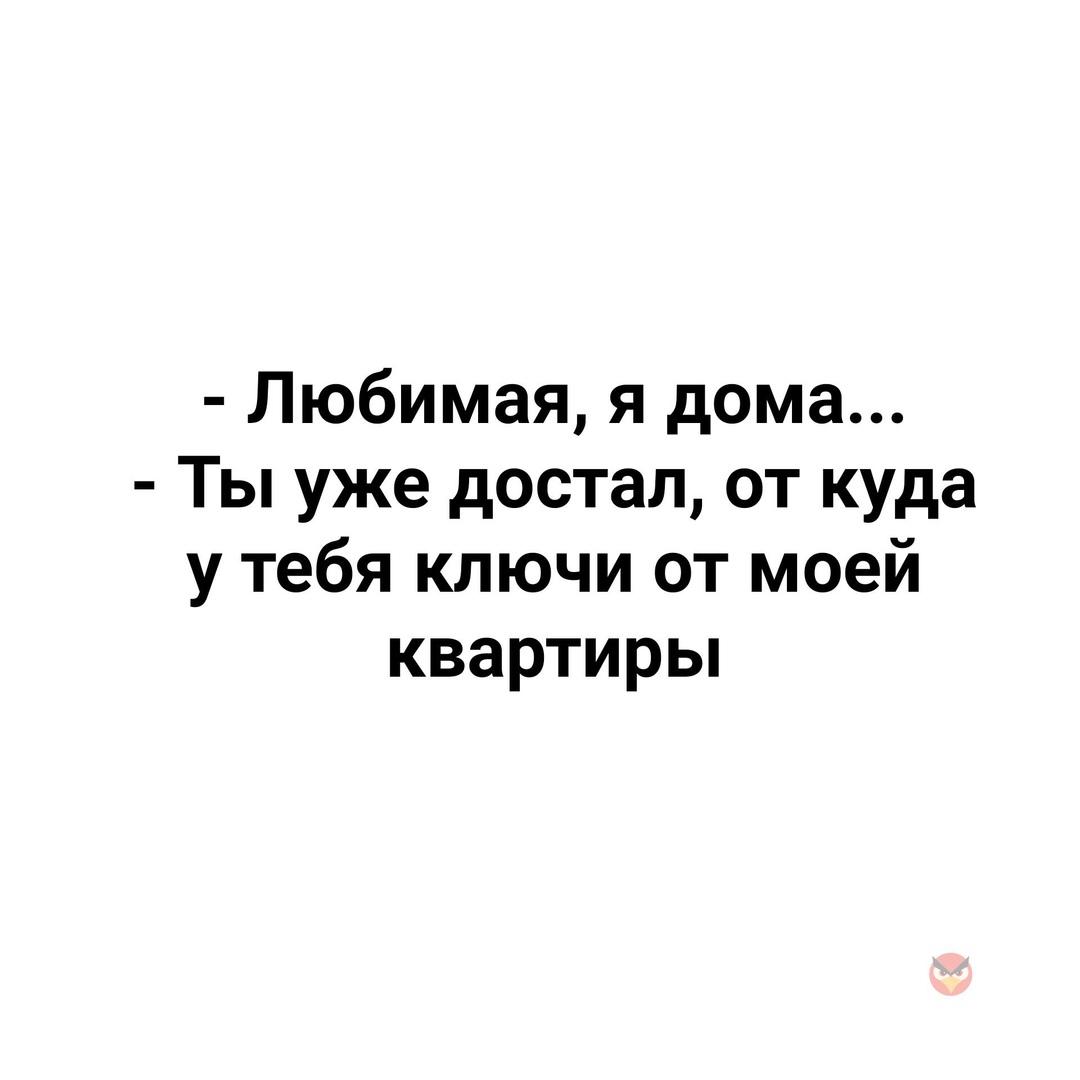 свежие приколы в Вконтакте (2)