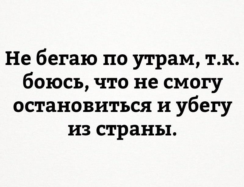 свежие приколы в Вконтакте (22)