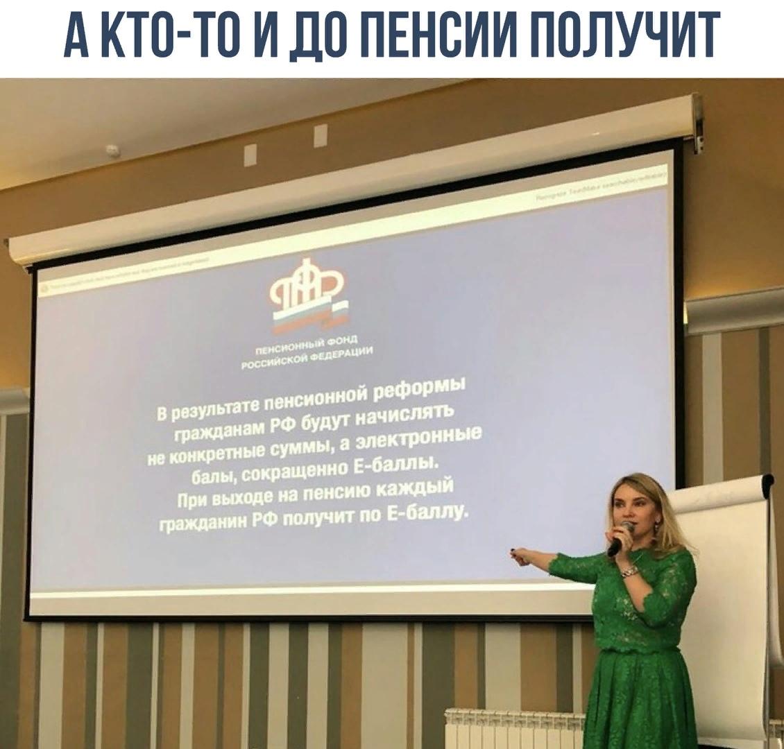 свежие приколы в Вконтакте (23)