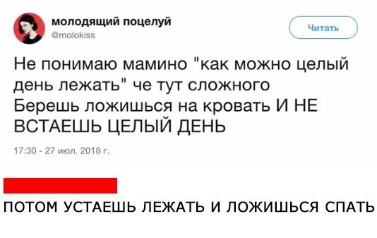 свежие приколы в Вконтакте (24)