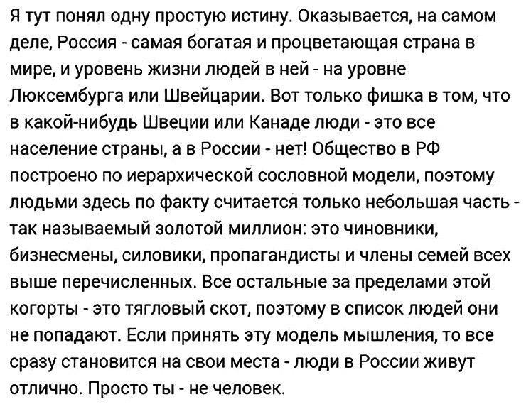 свежие приколы в Вконтакте (25)