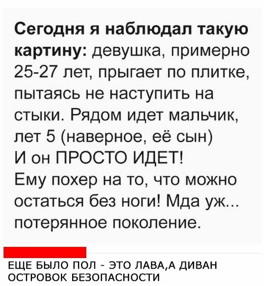 свежие приколы в Вконтакте (29)