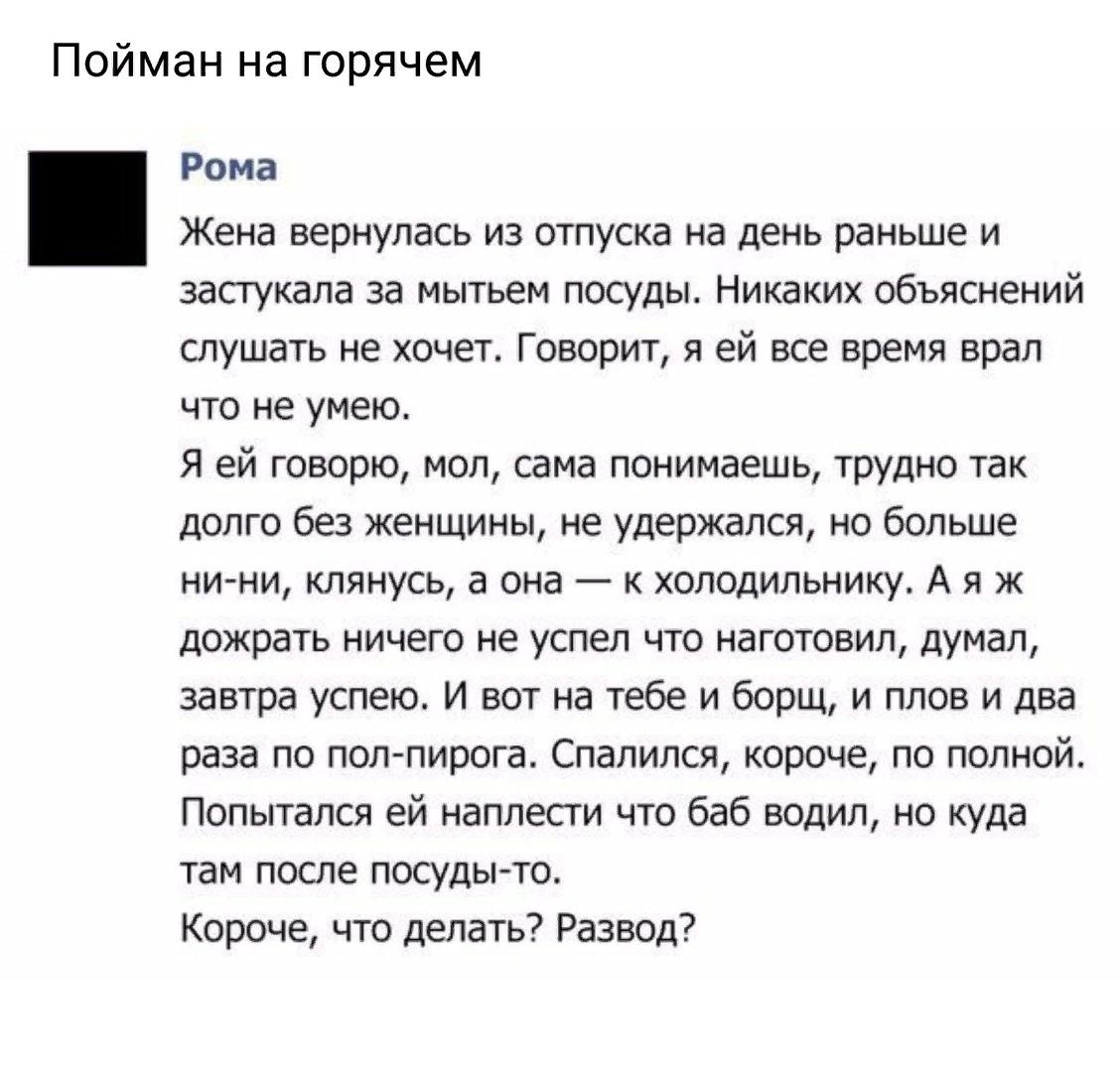 свежие приколы в Вконтакте (3)