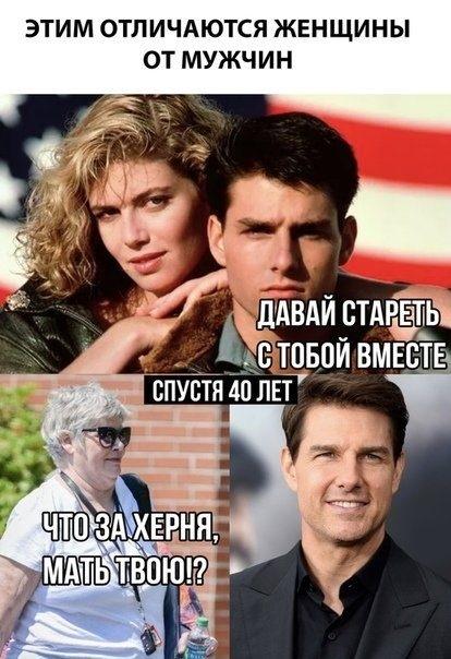 свежие приколы в Вконтакте (31)