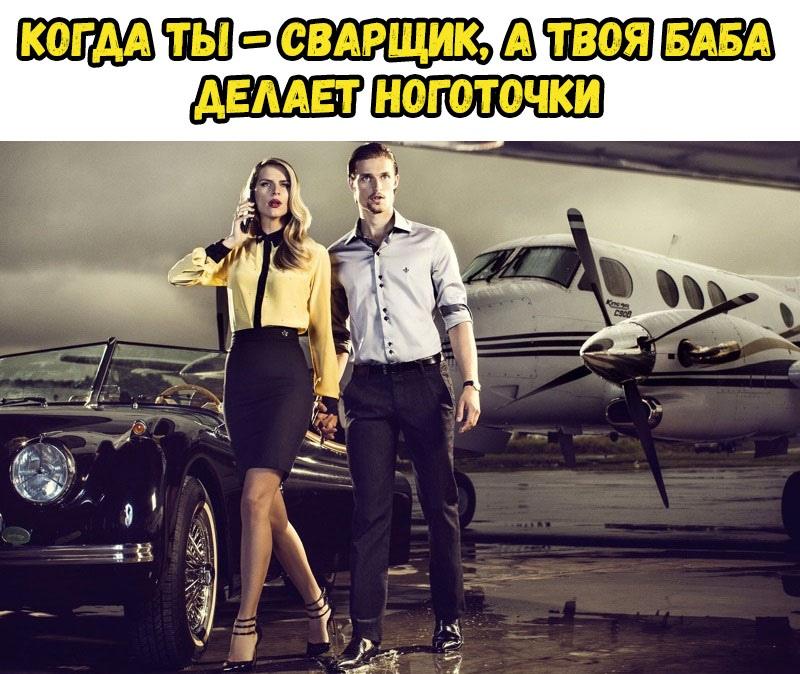 свежие приколы в Вконтакте (32)