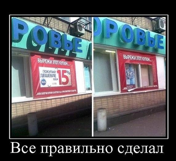 свежие приколы в Вконтакте (37)