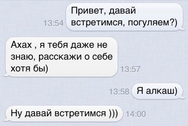 свежие приколы в Вконтакте (39)