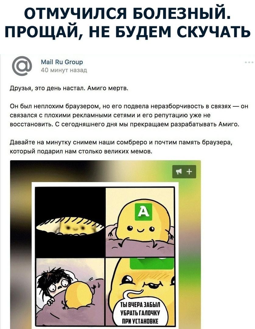 свежие приколы в Вконтакте (4)