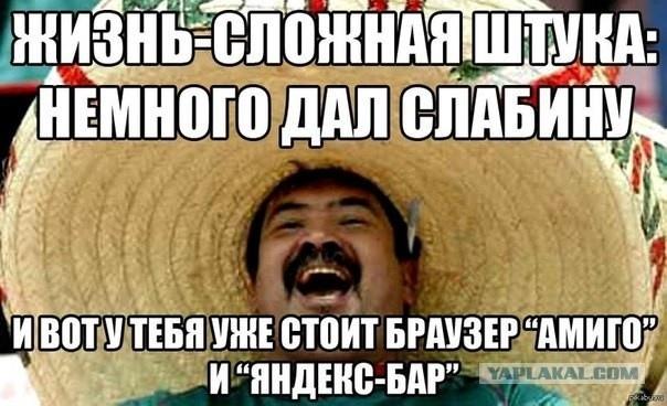 свежие приколы в Вконтакте (41)