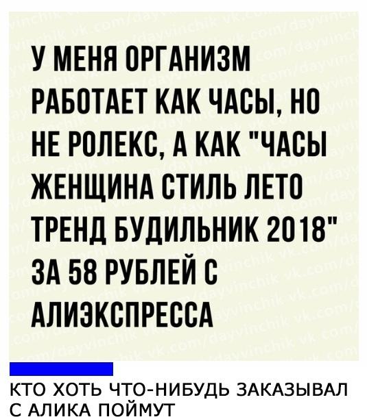 свежие приколы в Вконтакте (42)