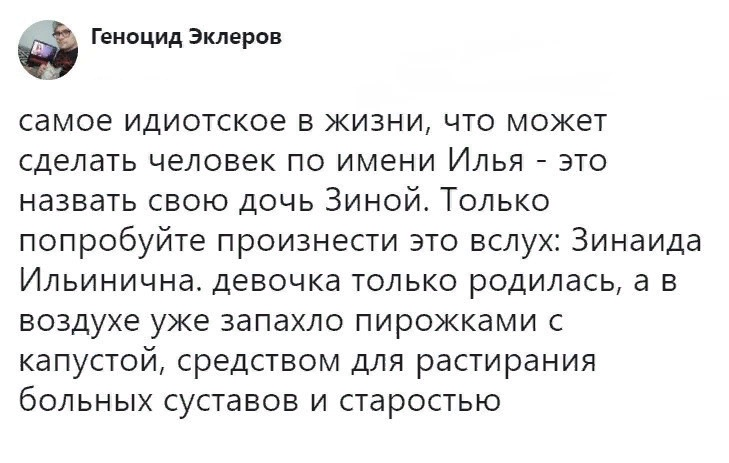 свежие приколы в Вконтакте (6)