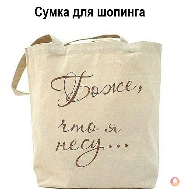свежие приколы в Вконтакте (8)