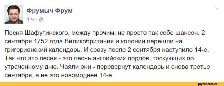 3-сентября-Шуфутинский-приколы-и-мемы (1)