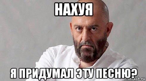 3-сентября-Шуфутинский-приколы-и-мемы (5)