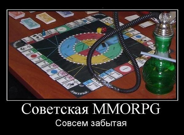 демотиваторы про игры (10)