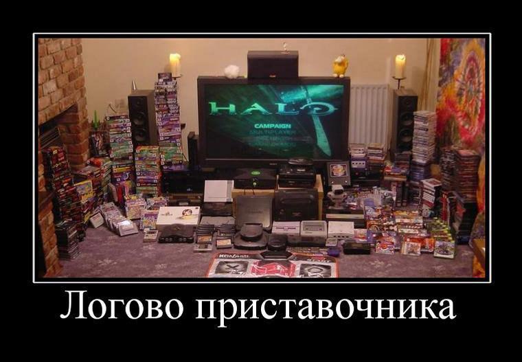 демотиваторы про игры (25)