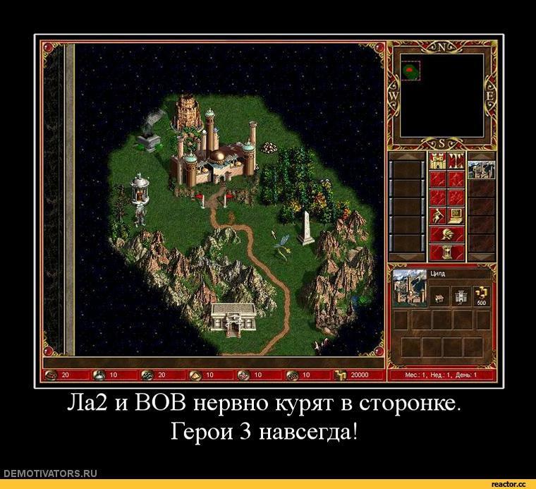 демотиваторы про игры (30)