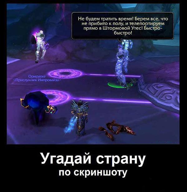 демотиваторы про игры (8)