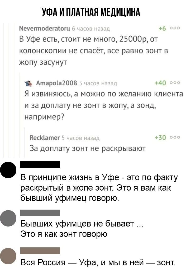 свежие мемы - ноябрь 2018 (13)