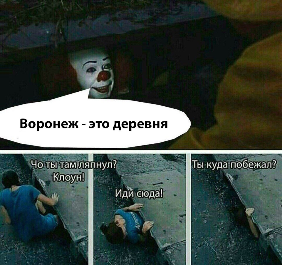 свежие мемы - ноябрь 2018 (16)