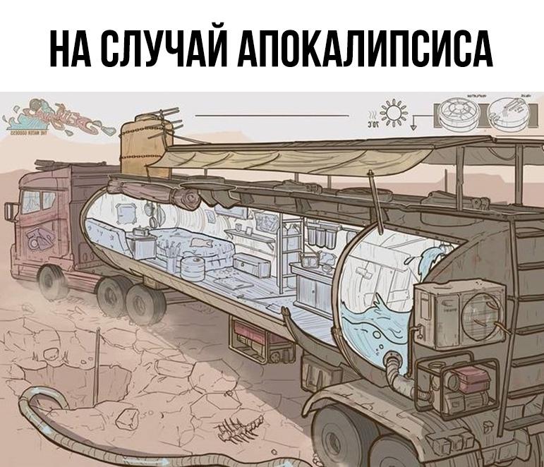 свежие мемы - ноябрь 2018 (18)