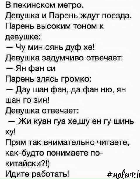свежие мемы - ноябрь 2018 (20)