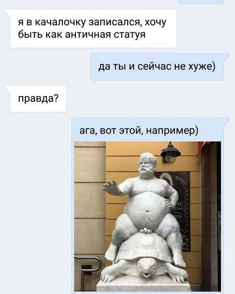 свежие мемы - ноябрь 2018 (26)