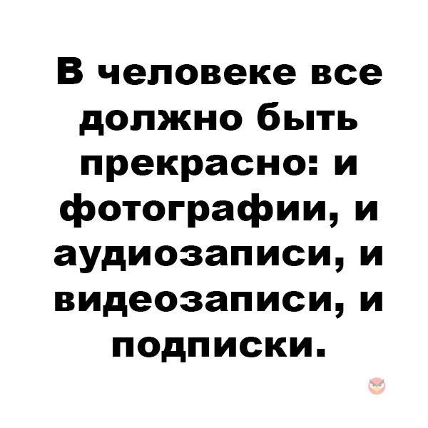 свежие мемы - ноябрь 2018 (28)