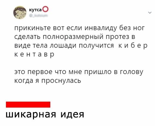 свежие мемы - ноябрь 2018 (30)