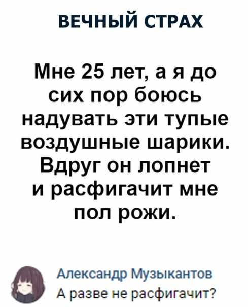 свежие мемы - ноябрь 2018 (38)