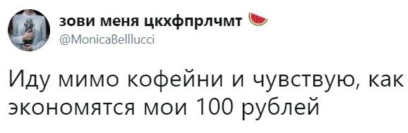 свежие мемы - ноябрь 2018 (39)