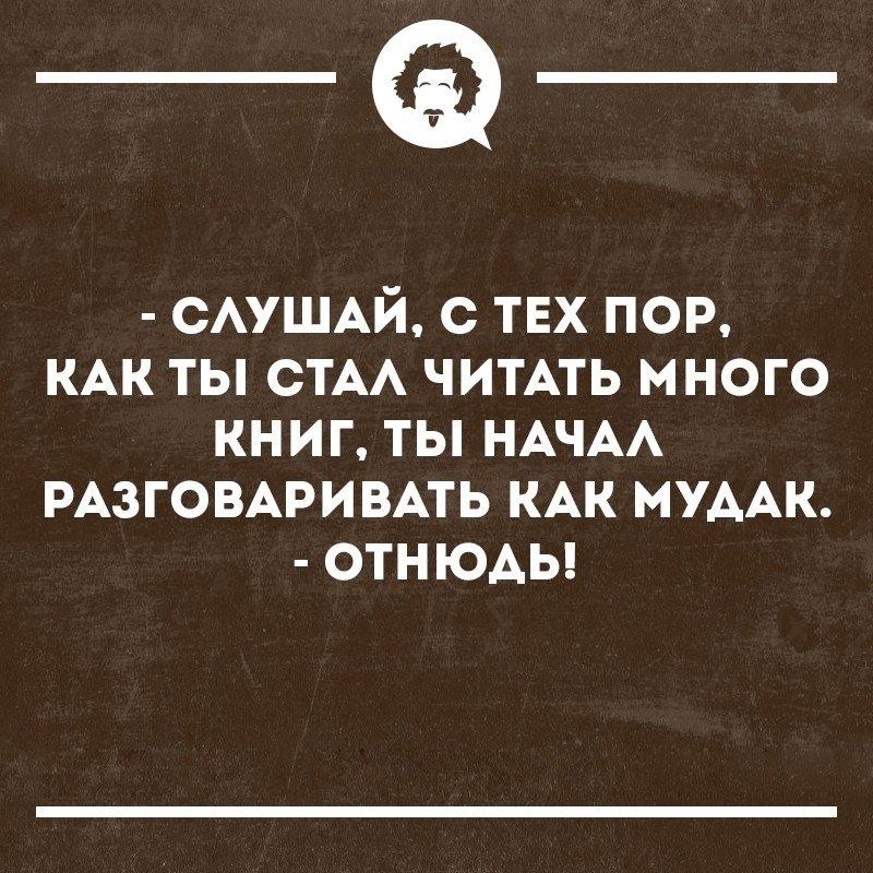 свежие мемы - ноябрь 2018 (5)