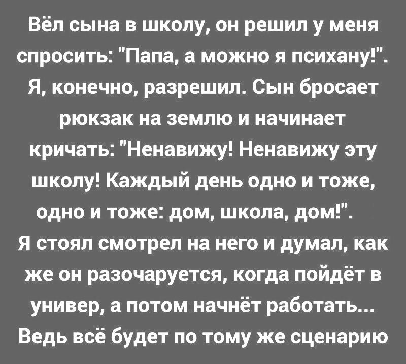 свежие мемы - ноябрь 2018 (7)