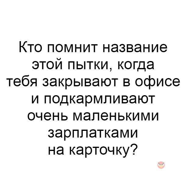 свежие мемы - ноябрь 2018 (9)