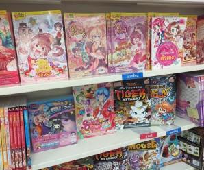 Книги с гей-романами в Таиланде