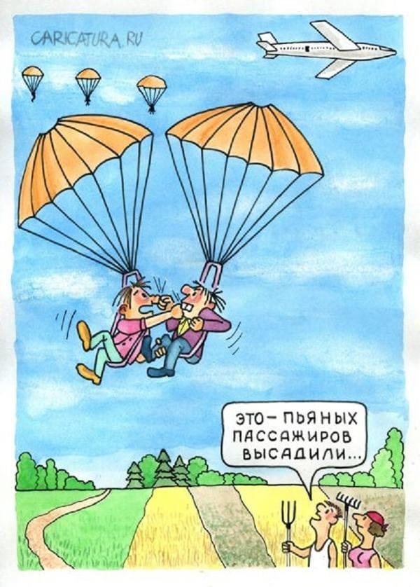 День парашютиста приколы (12)