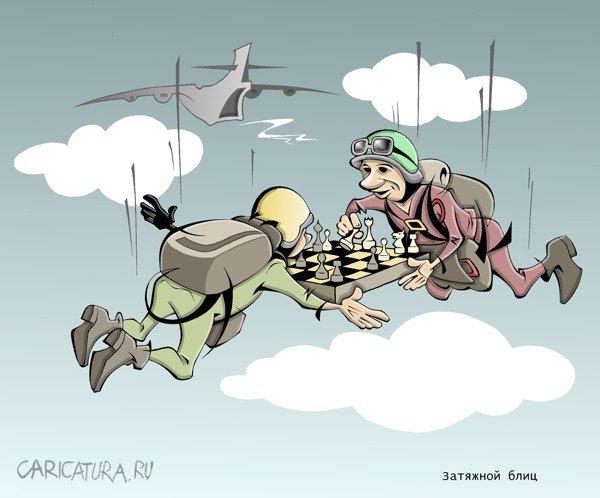 День парашютиста приколы (13)