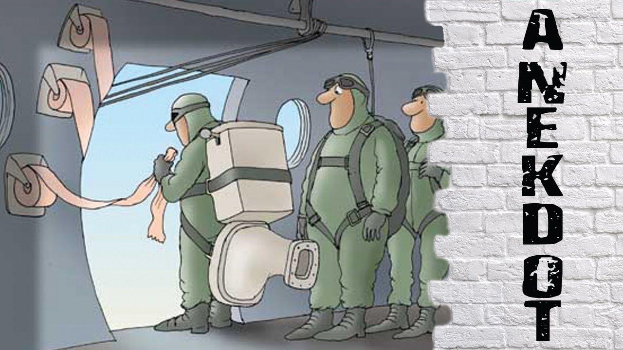 День парашютиста приколы (14)