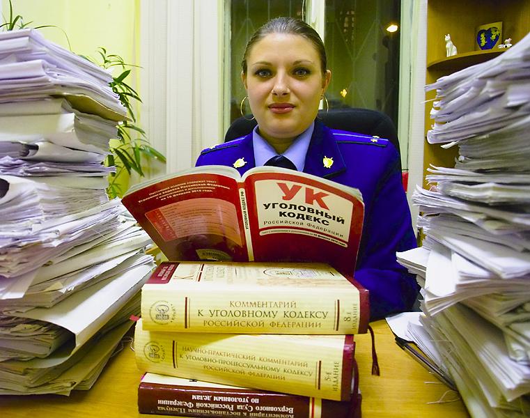 День работника прокуратуры приколы (1)