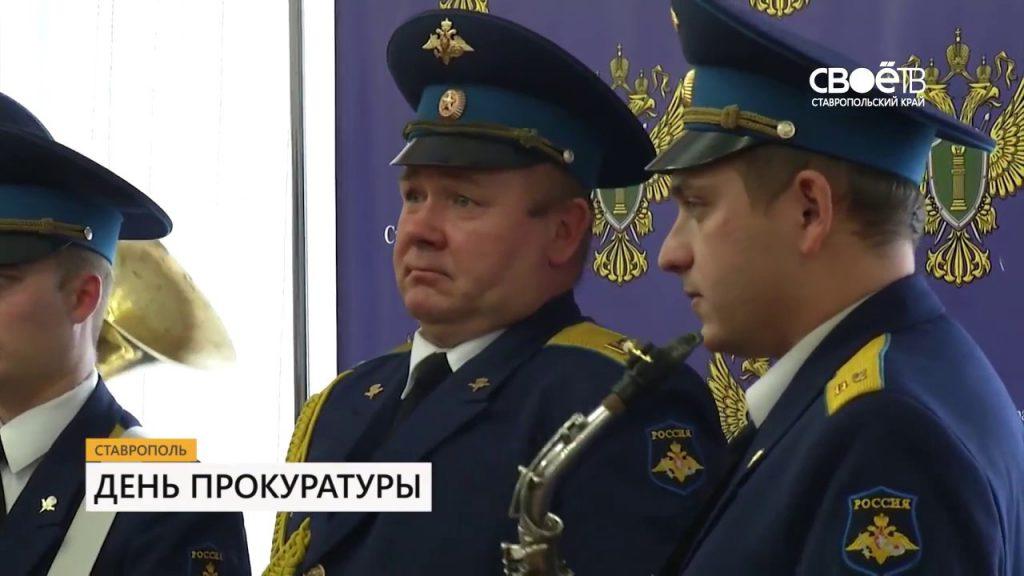 День работника прокуратуры приколы (6)