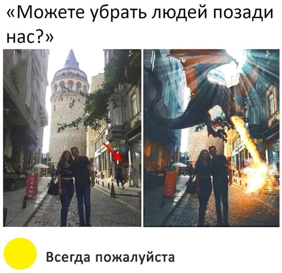 приколы-мемы-июнь-2019 (1)