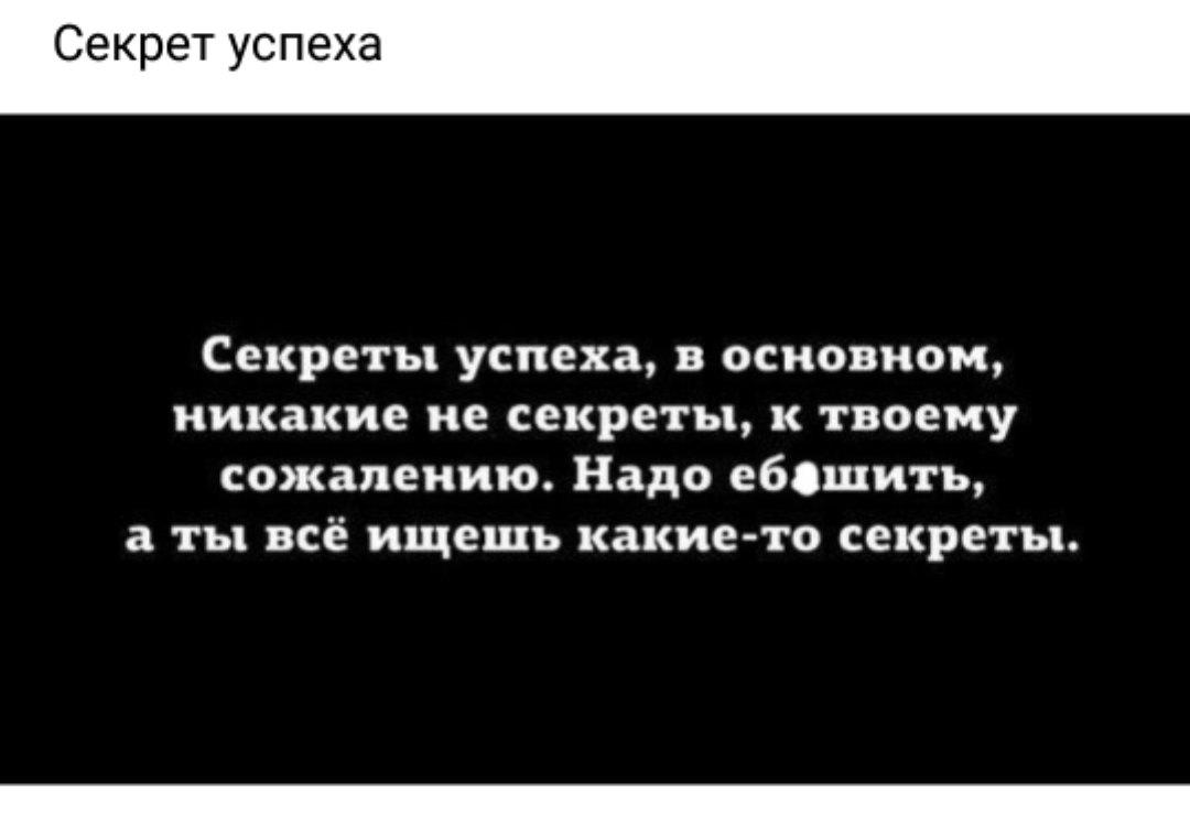 приколы-мемы-июнь-2019 (11)
