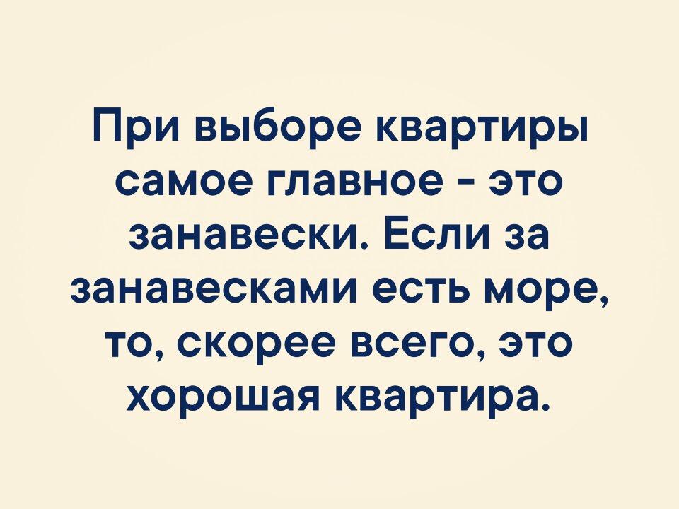 приколы-мемы-июнь-2019 (13)