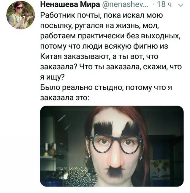 приколы-мемы-июнь-2019 (16)