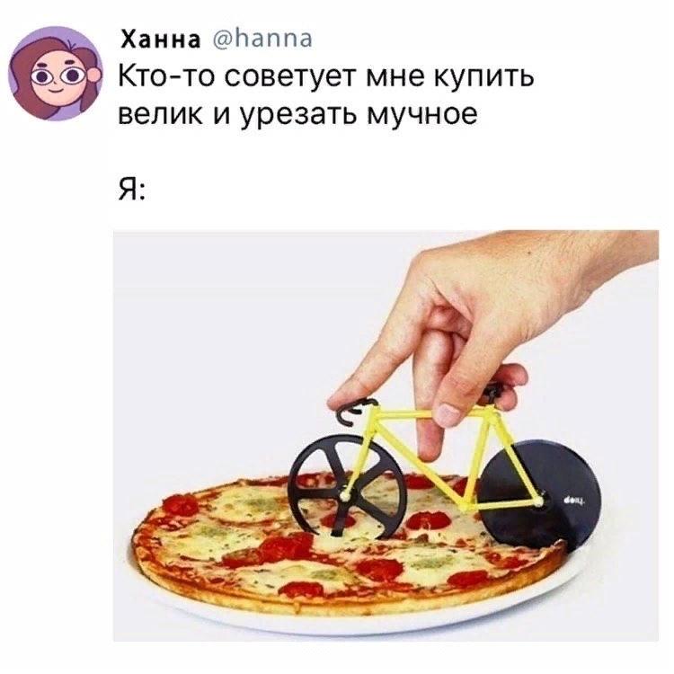 приколы-мемы-июнь-2019 (8)