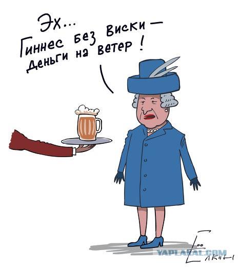 шутки и приколы про англичан (5)