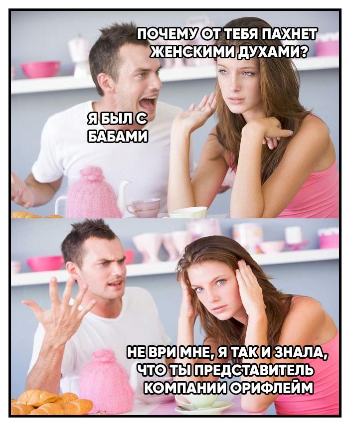 мемы юмор с хорошим вкусом (15)