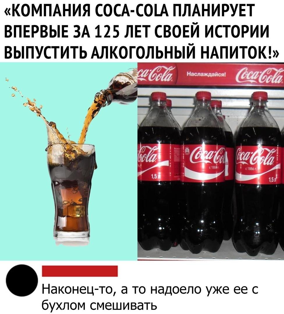 мемы юмор с хорошим вкусом (26)