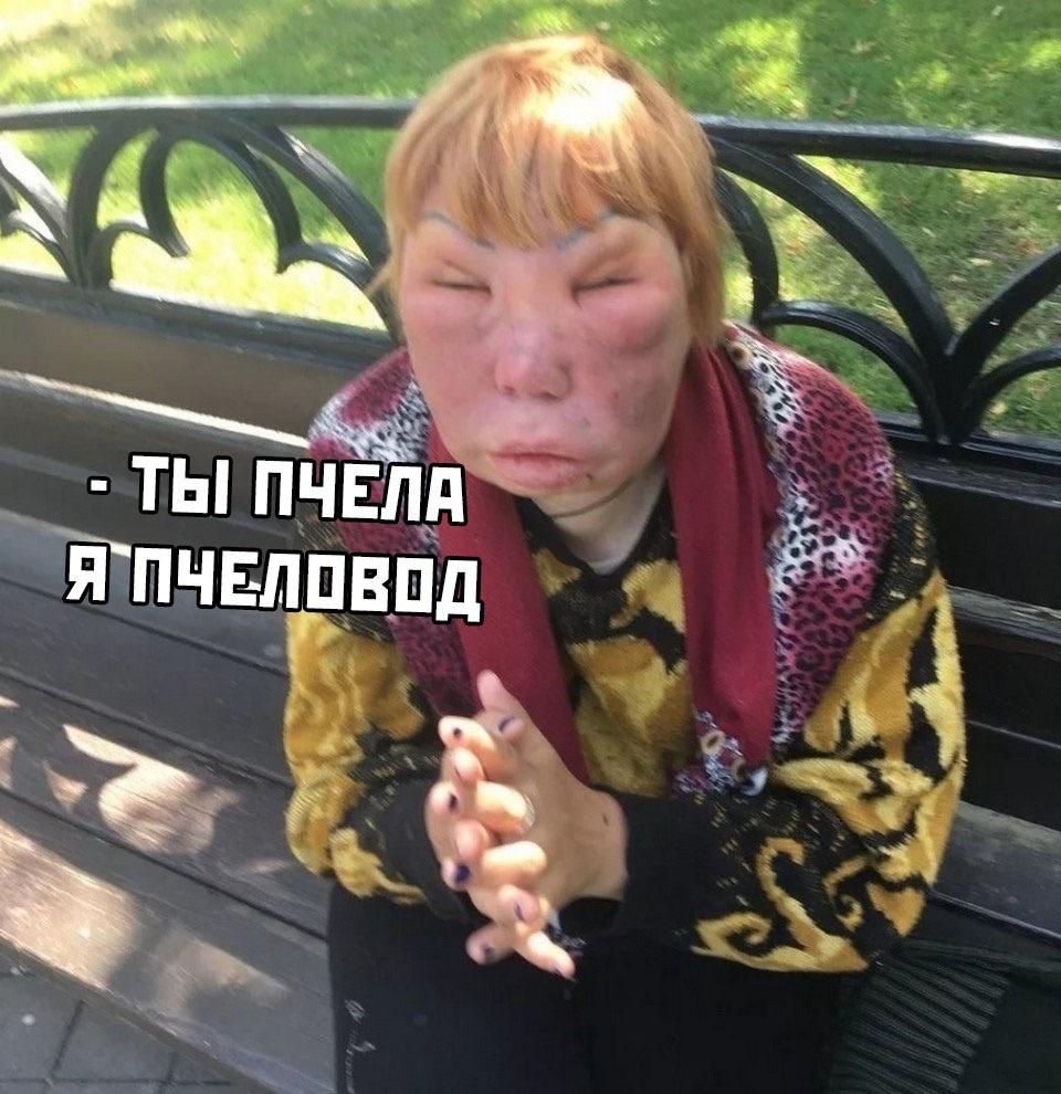 свежие мемы 2020 (57)