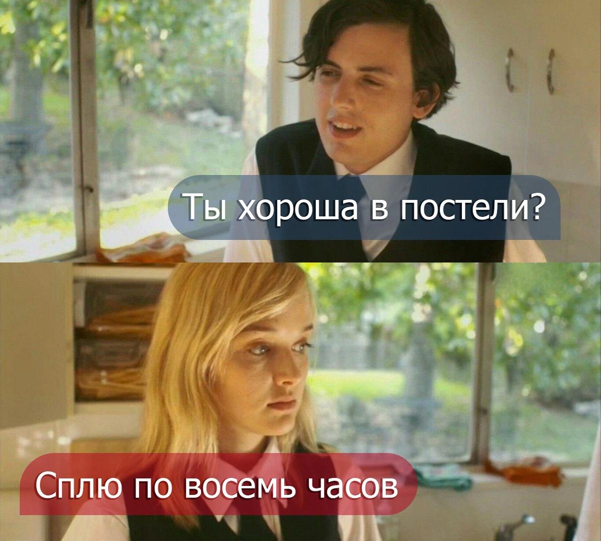 свежие мемы 2020 (71)